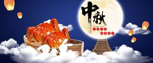时间好快又是一年中秋节
